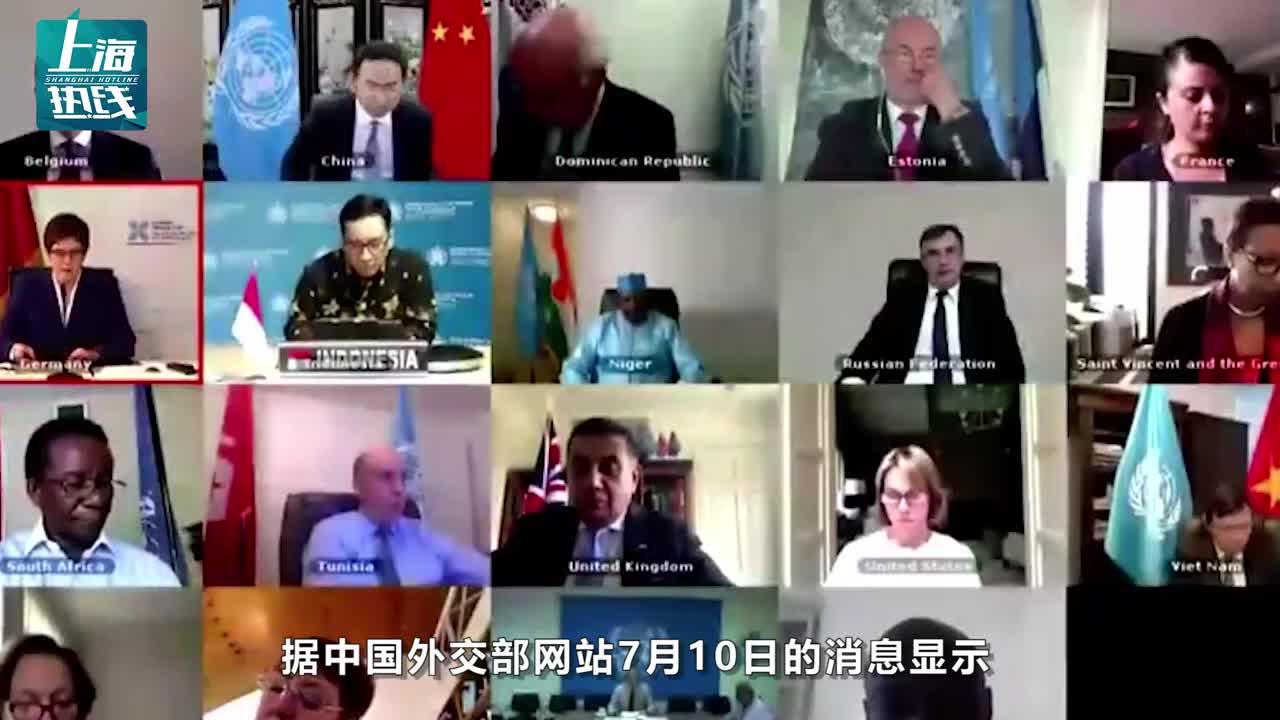 耿爽履新后,首次公开露面!出席联合国工作会议,亮明中国态度