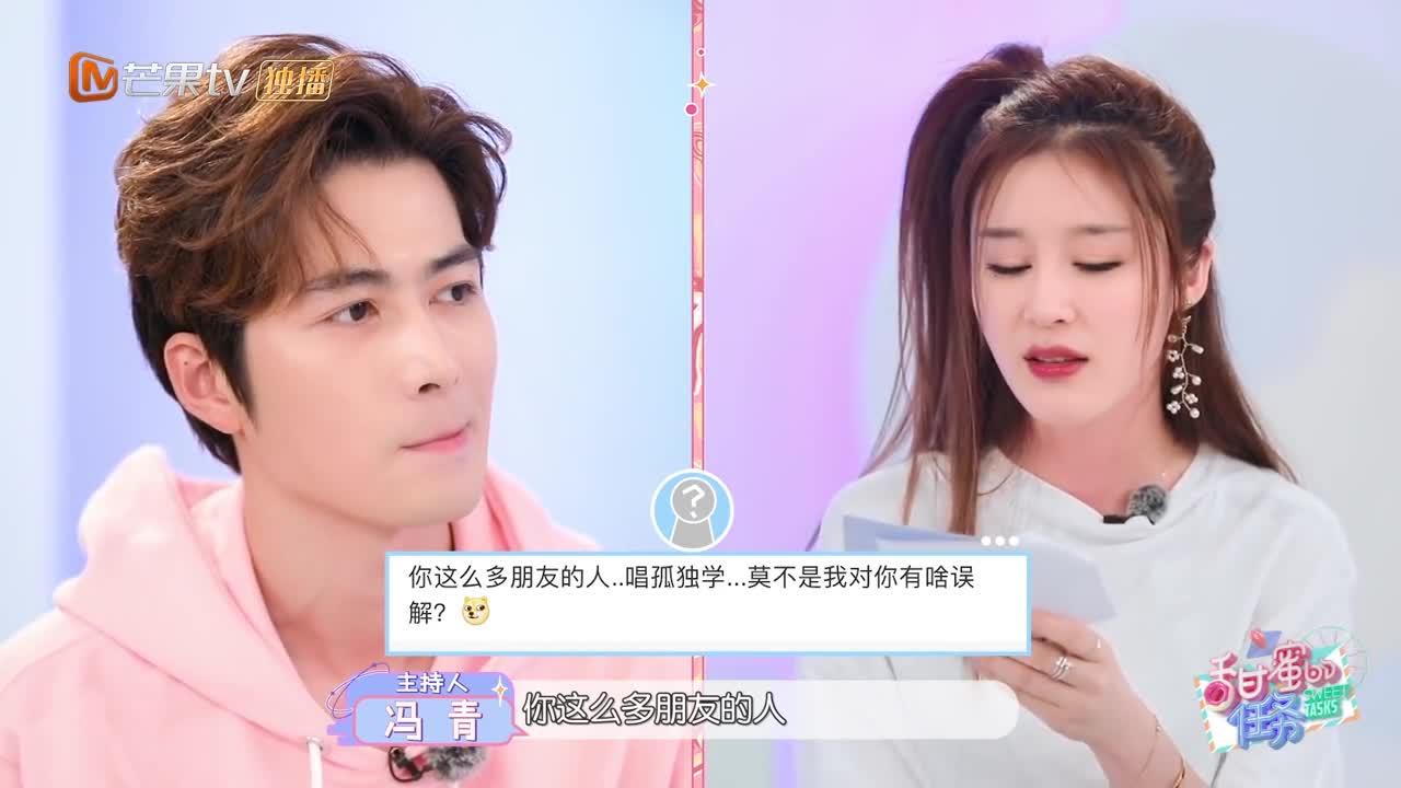 陈学冬唱《孤独学》遭粉丝提问,以为精神出问题,本尊回答贼逗!
