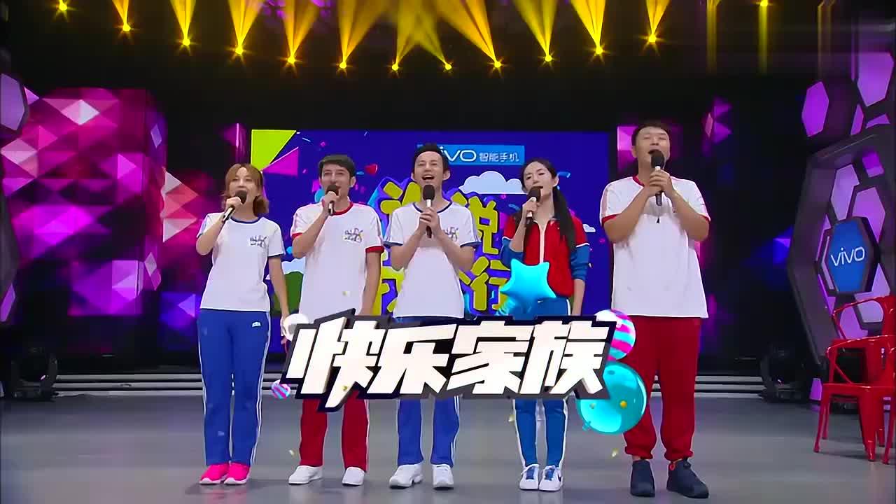 徐海乔与张丹峰夹豆子,一个表情严肃,一个太逗了