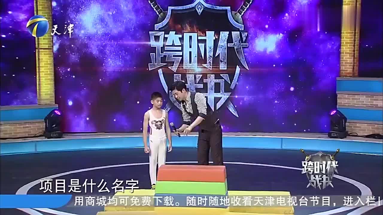 体操小将表演鞍马全旋,声称要拿下奥林匹克世界冠军