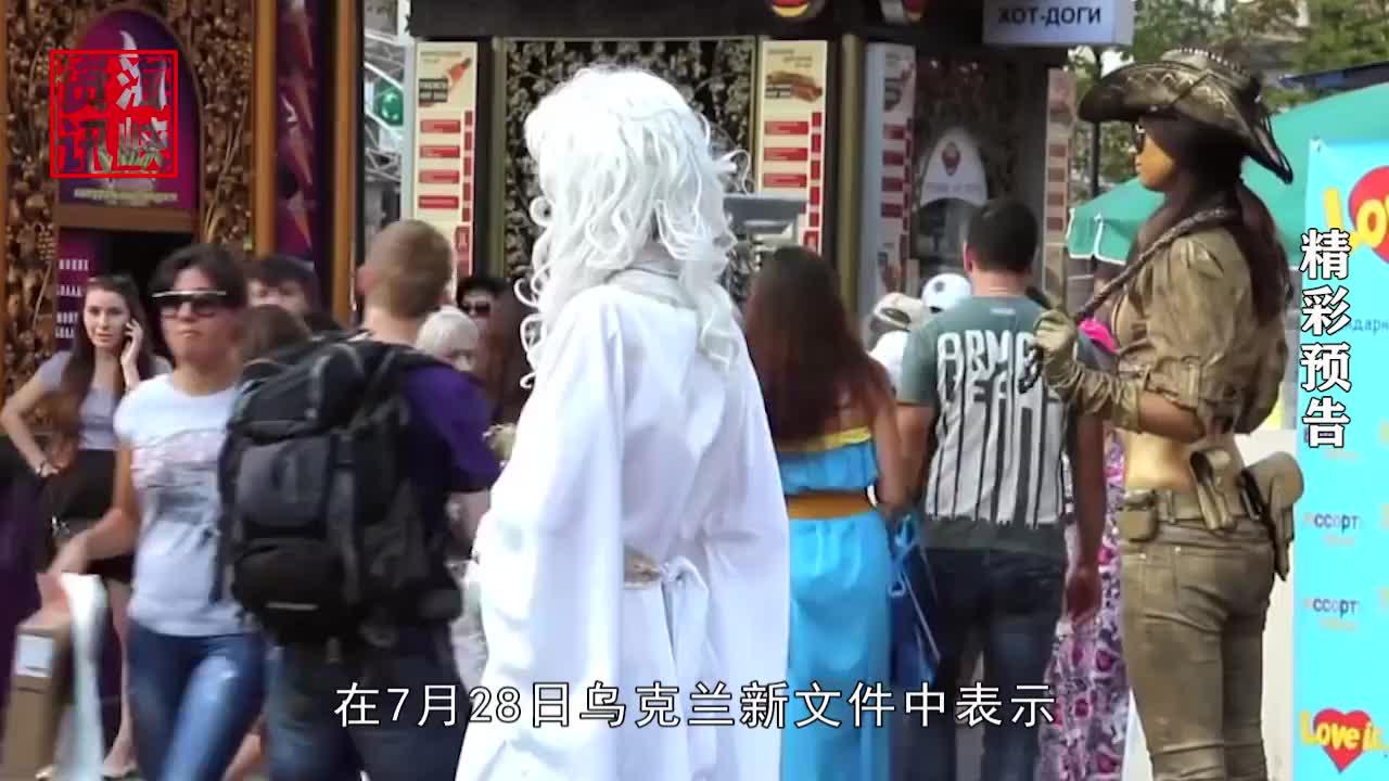 关键时期,又一国宣布对中国游客实行免签制度