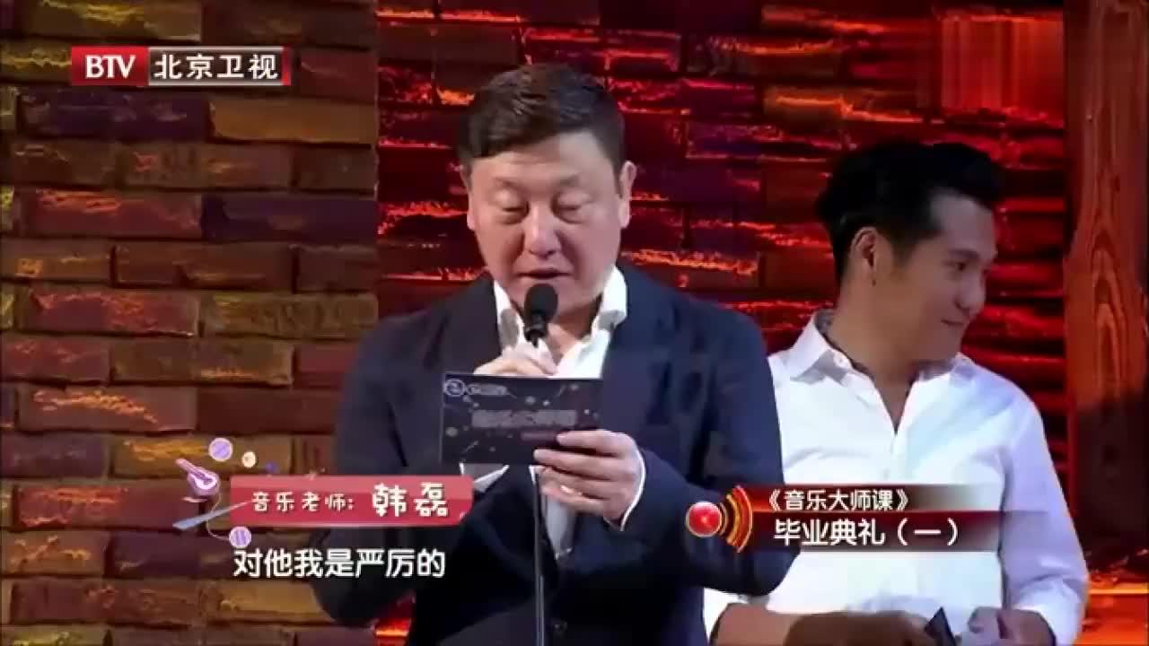 男孩评价韩磊老师,第一次来上课的时候有点严厉