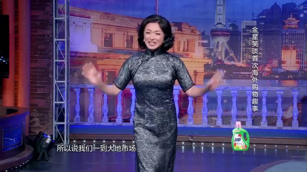 金星笑谈首次海外购物趣事,为买东西形象都不顾,哈哈哈