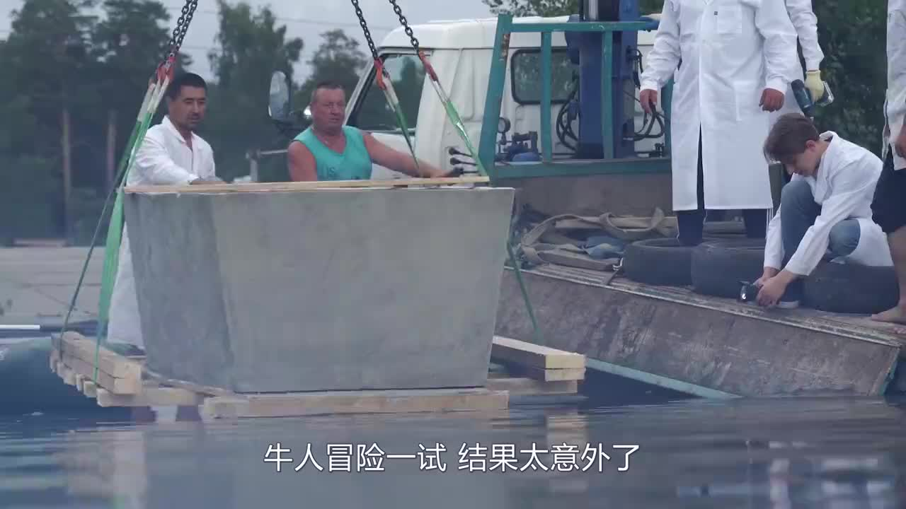 混凝土造出来的船会沉吗牛人冒险一试结果太意外了