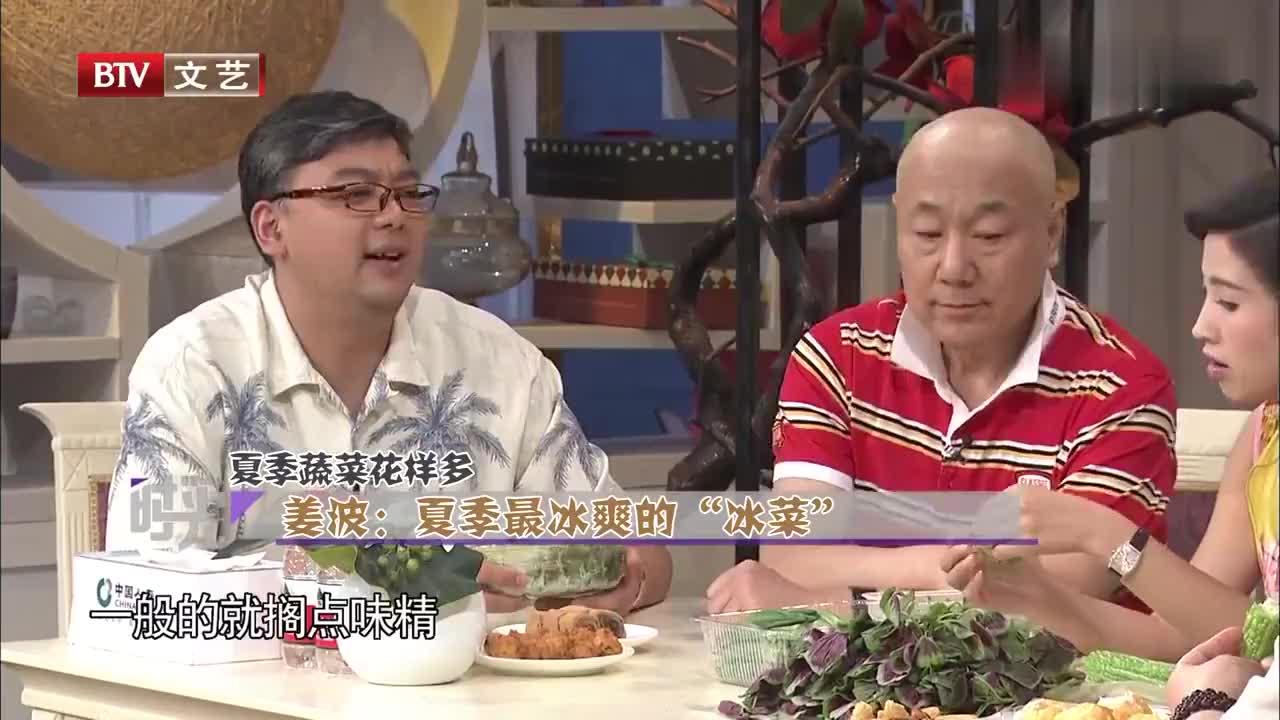 """孟凡贵回忆困难时期的美味""""豆苗汤"""",黄豆苗就这清水酱油膏煮了"""
