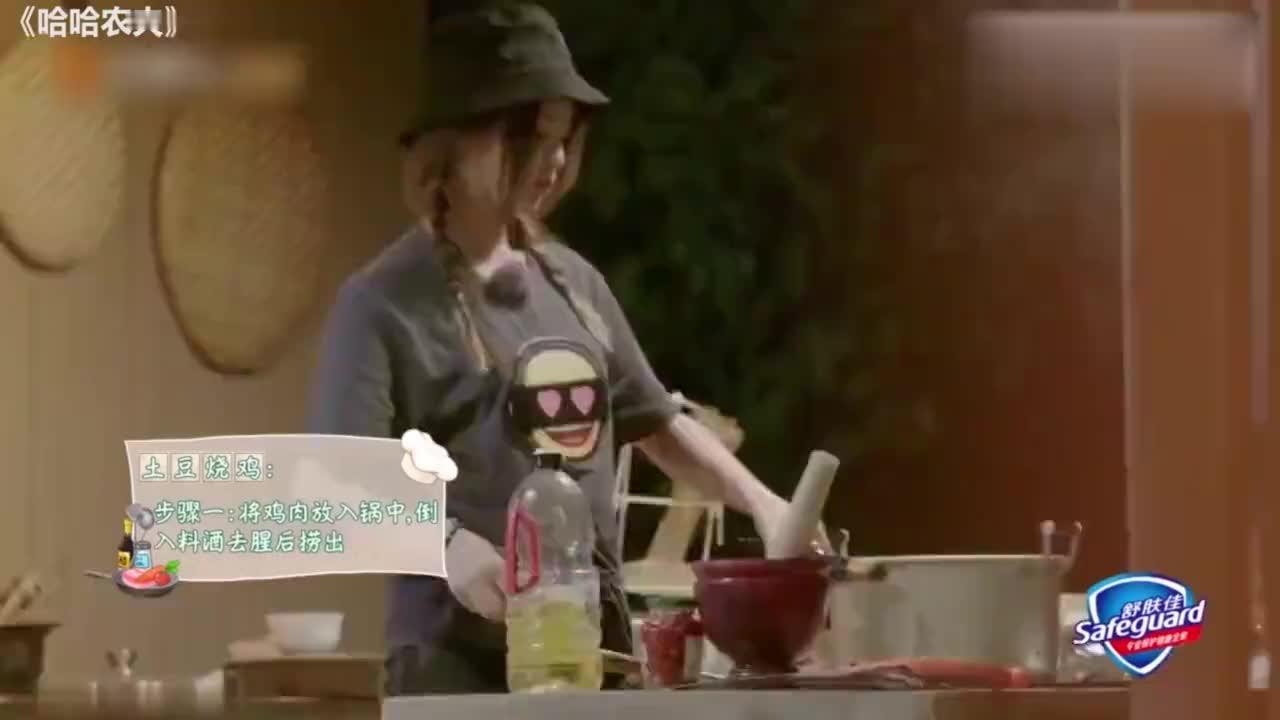 娱乐圈厨艺好的明星,姜妍可改行做厨师,杨超越是男生想娶的女孩