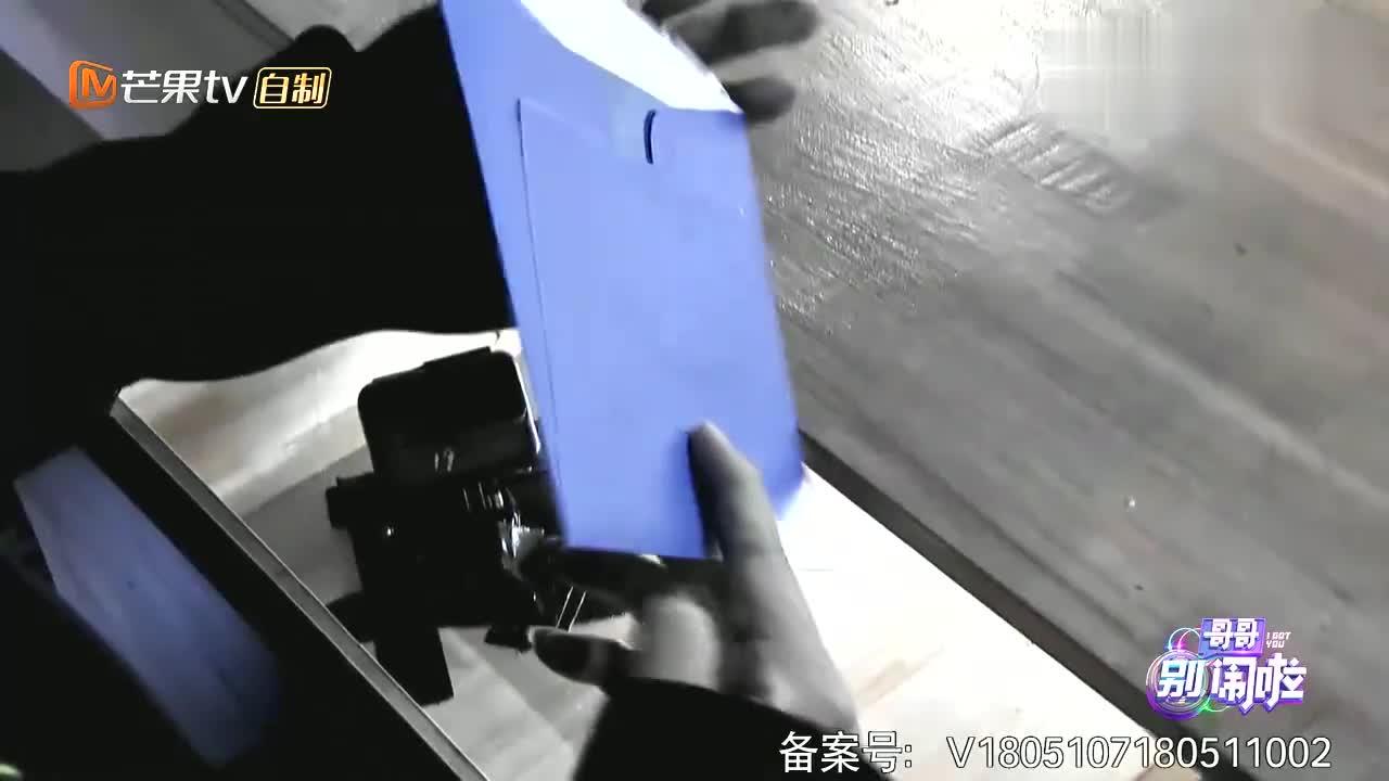 哥哥别闹:林更新前脚刚进演播室,下秒就被导演赶出门?不用拍了