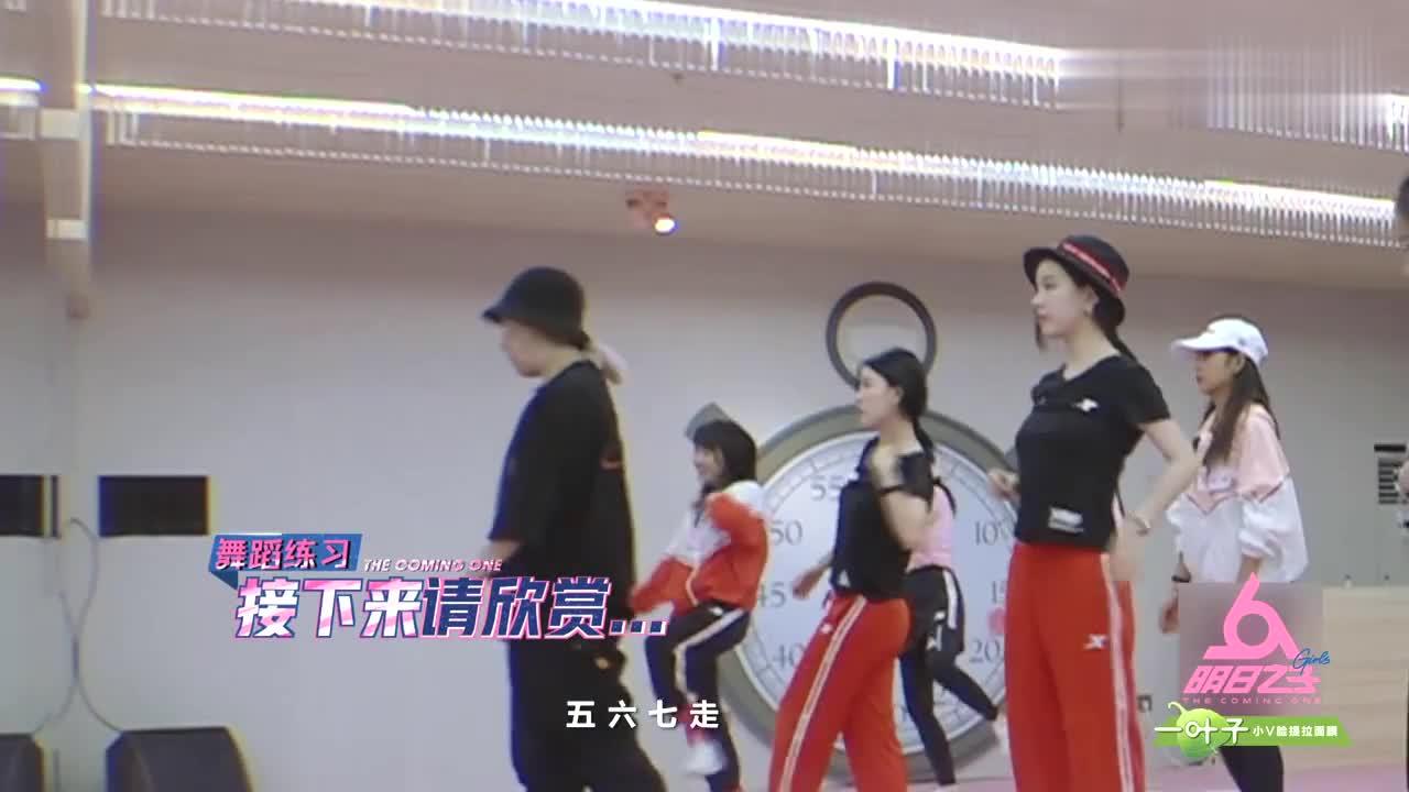 """张钰琪就是""""秀""""舞蹈跳得像""""打太极"""",T台模特步像童装麻豆"""