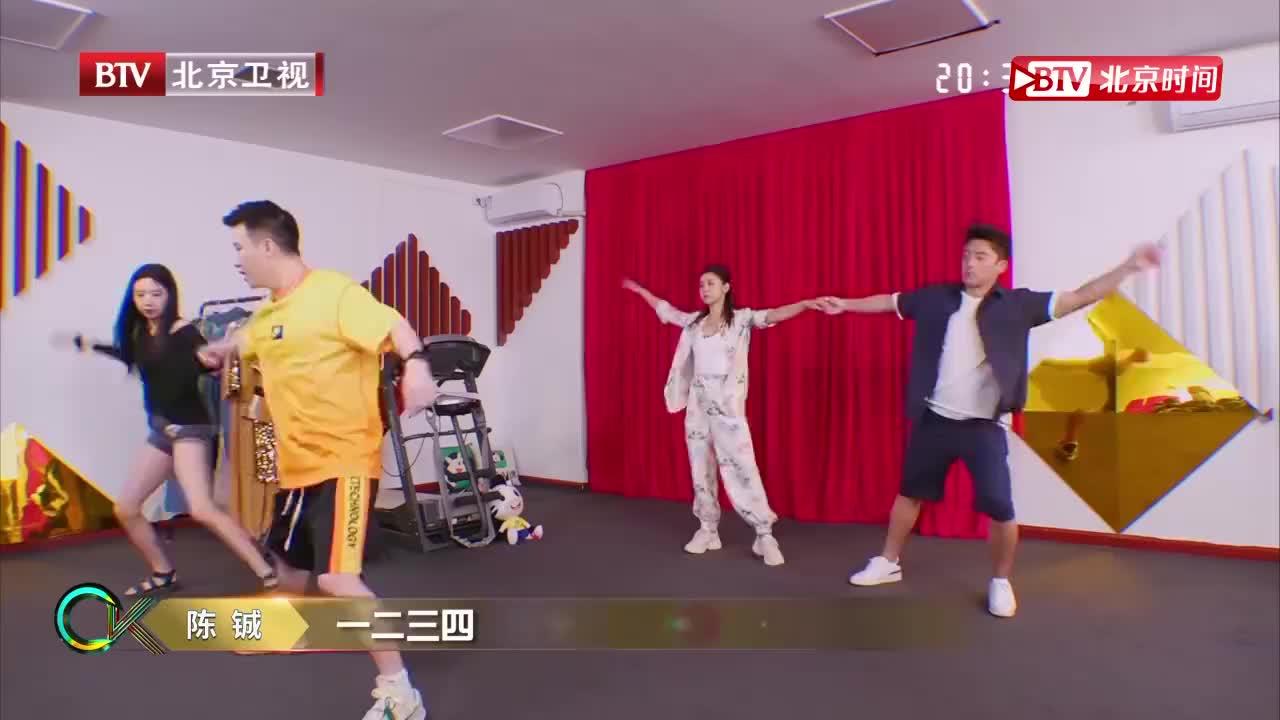 李小萌郑恺合作歌曲,彩排跳舞却困难重重!看完心疼又好笑