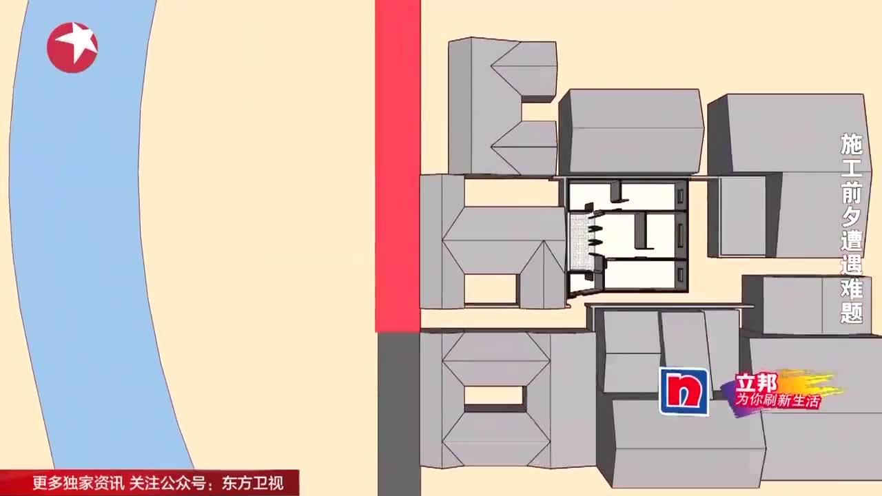 梦想改造家:空间太小过道只有90厘米,百年老宅改造难度大