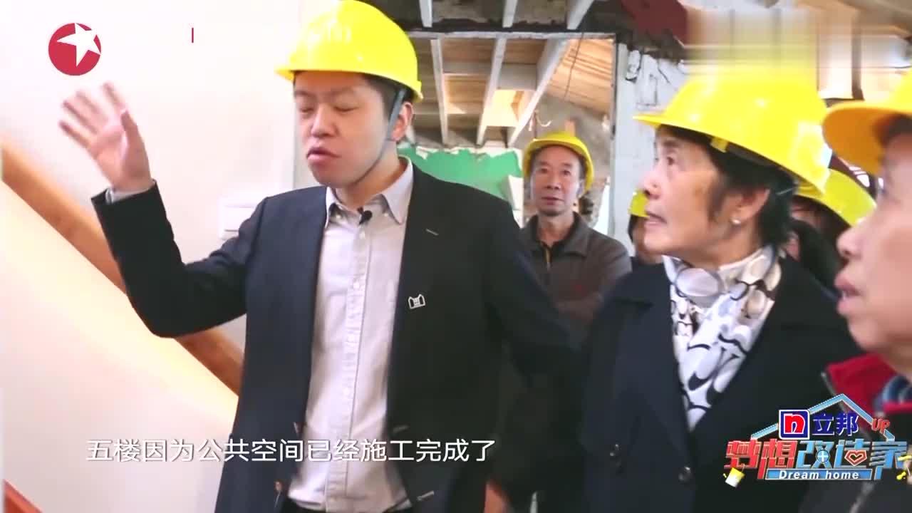 梦想改造家:居民们参观改造后的公共空间,阿姨连忙竖起大拇指