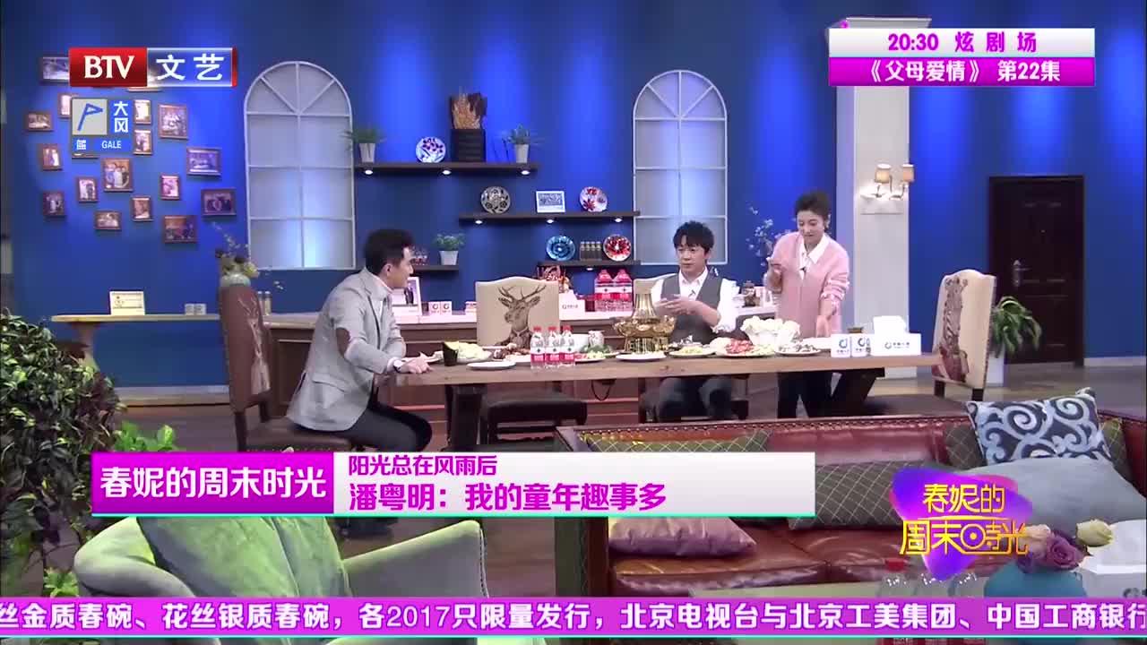"""潘粤明跨界歌王舞台风格多变,被称""""潘大胆"""",爆料实则心里没底"""