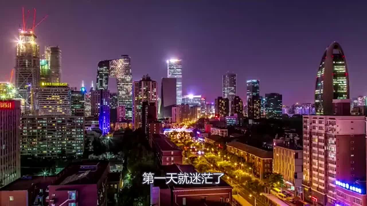 德国美女第一次来中国,第一天就迷茫了:你们管这叫发展中国家?