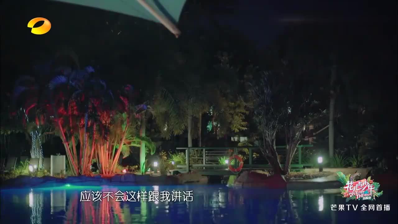 花少:杨祐宁对江疏影的第一印象太差,说出来太扎心了!