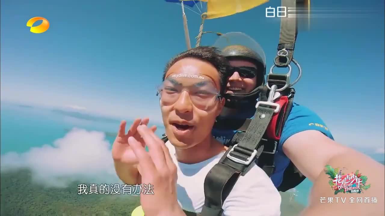 花少:杨祐宁高空跳伞,发际线飞出天际,都快要赶上陈奕迅了!