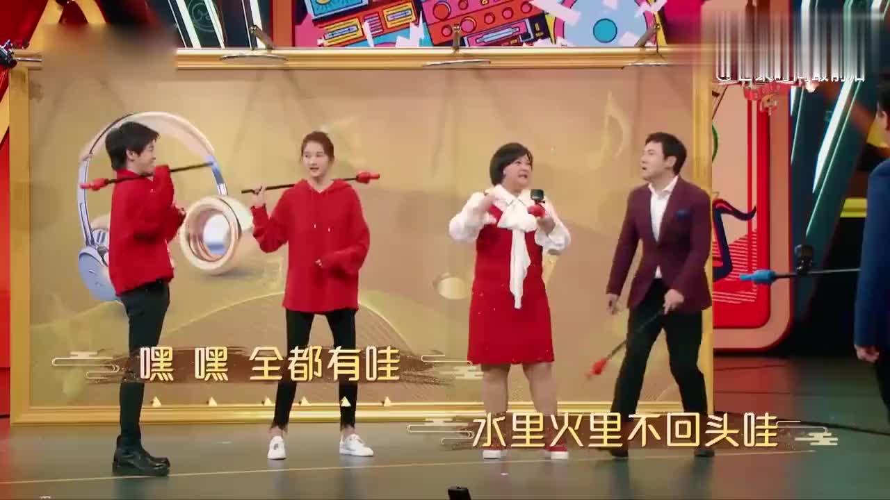 王牌:华晨宇唱《好汉歌》头起太高,后面沈腾贾玲全跑调了!