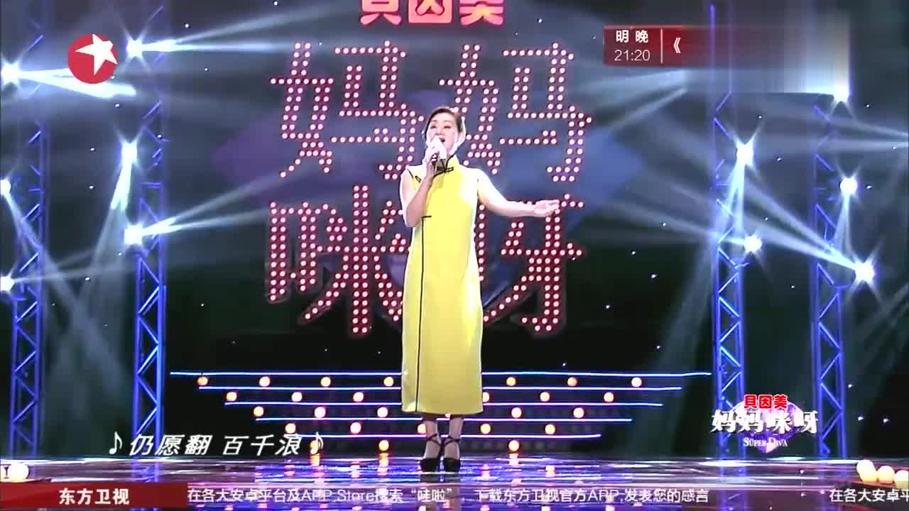妈妈咪呀:气质妈妈盛装登台演唱,九十岁父亲拉黄包车亲自护驾!