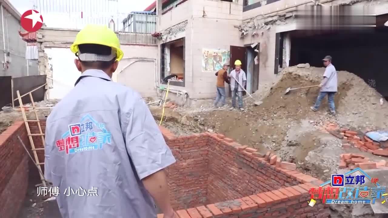 梦想改造家:设计师为了让地下室像个家,让混凝土有了木头的纹路