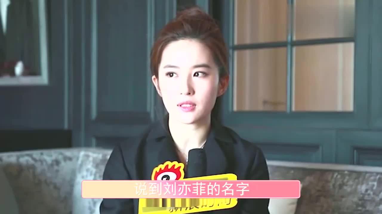 刘亦菲再迎喜事,自主演迪士尼《花木兰》后,再入选好莱坞新星