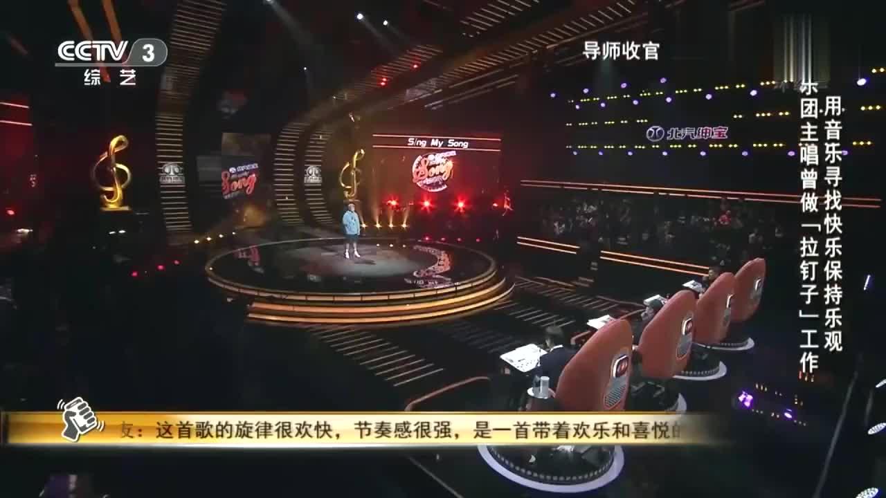 中国好歌曲,葛西瓦的组合很奇怪,6个人三对亲兄弟,全是表亲