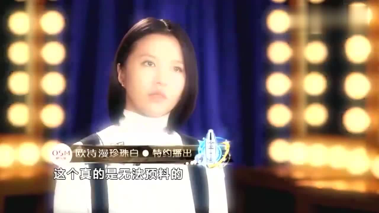 中国之星:这场特殊比拼是强者的一骑绝尘,还是弱者的绝地反击