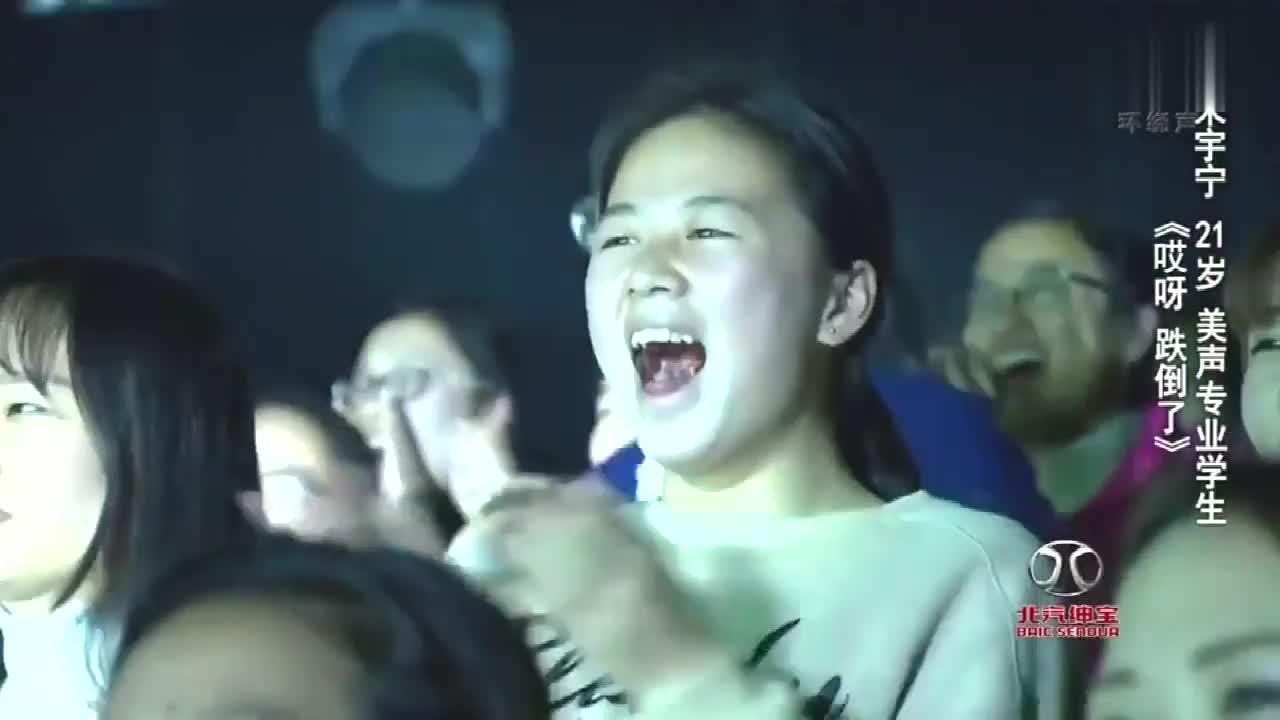 中国好歌曲:美声专业学生唱自创歌曲《哎呀,跌倒了》笑翻全场