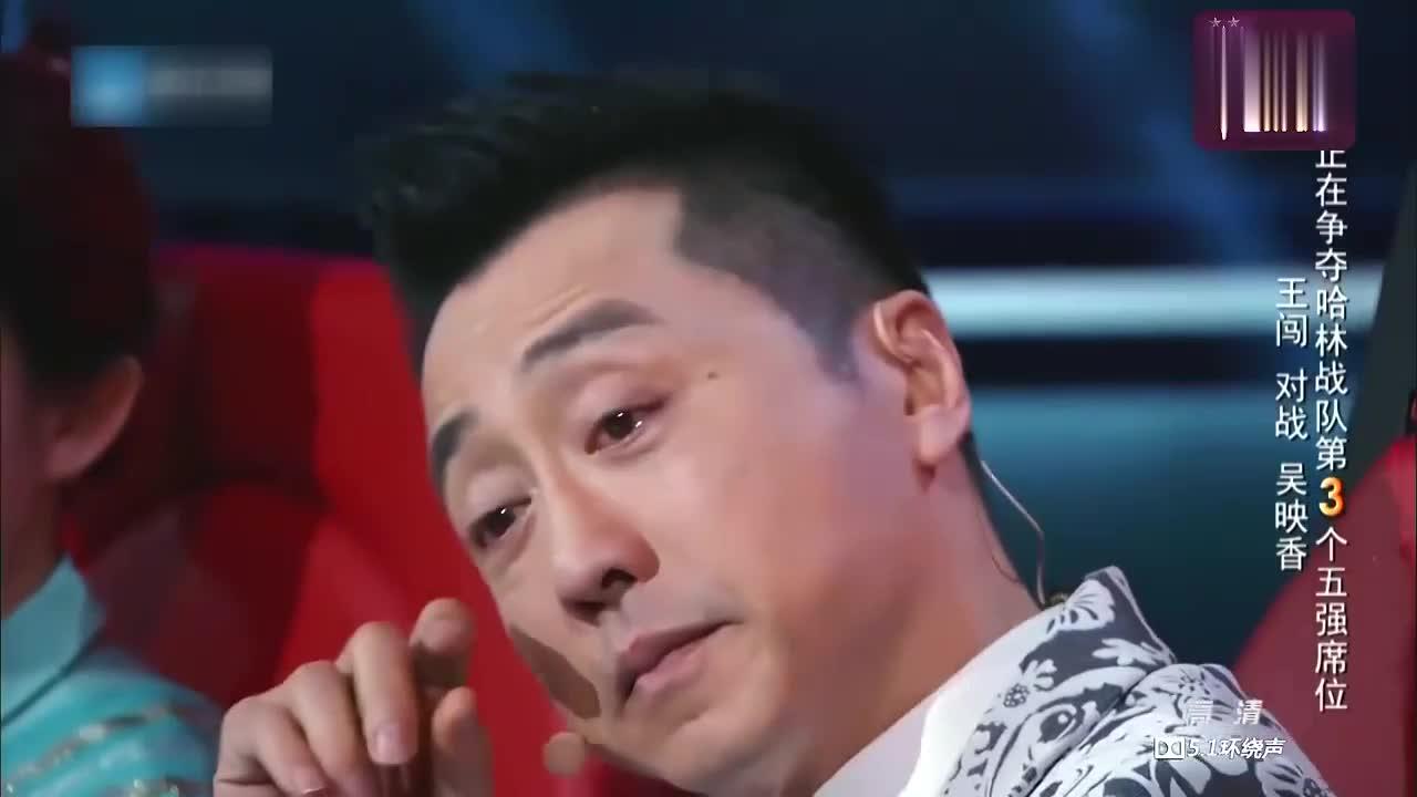 中国新歌声,王闯忍住不哭只为保住妆容,庾澄庆也哭成泪人