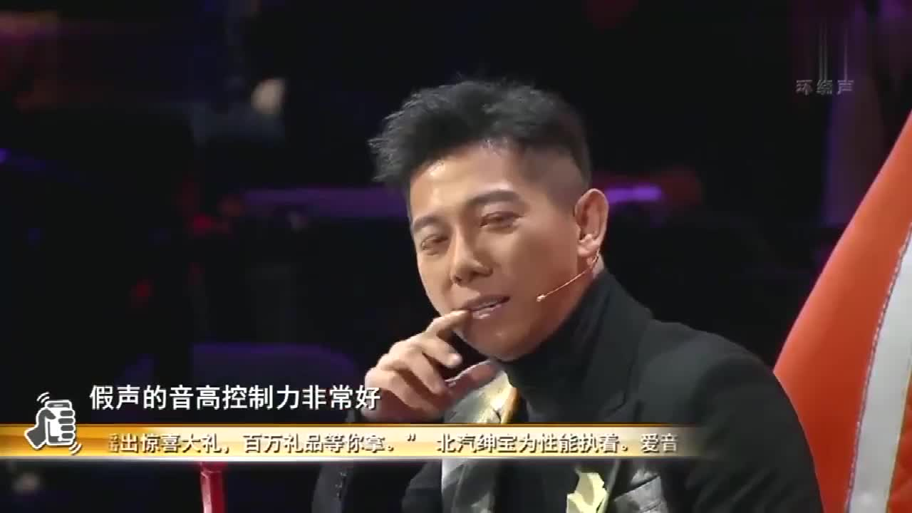 中国好歌曲:选手自嘲式幽默鼓励自己,导师觉得他的声音像打碟