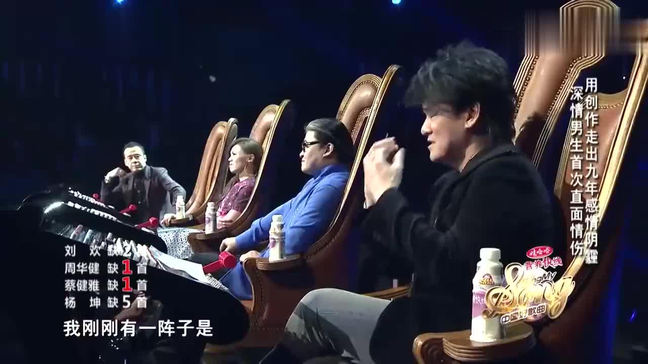 中国好歌曲:换成羽泉肯定能打听出学员八卦,就这样像缺了点什么