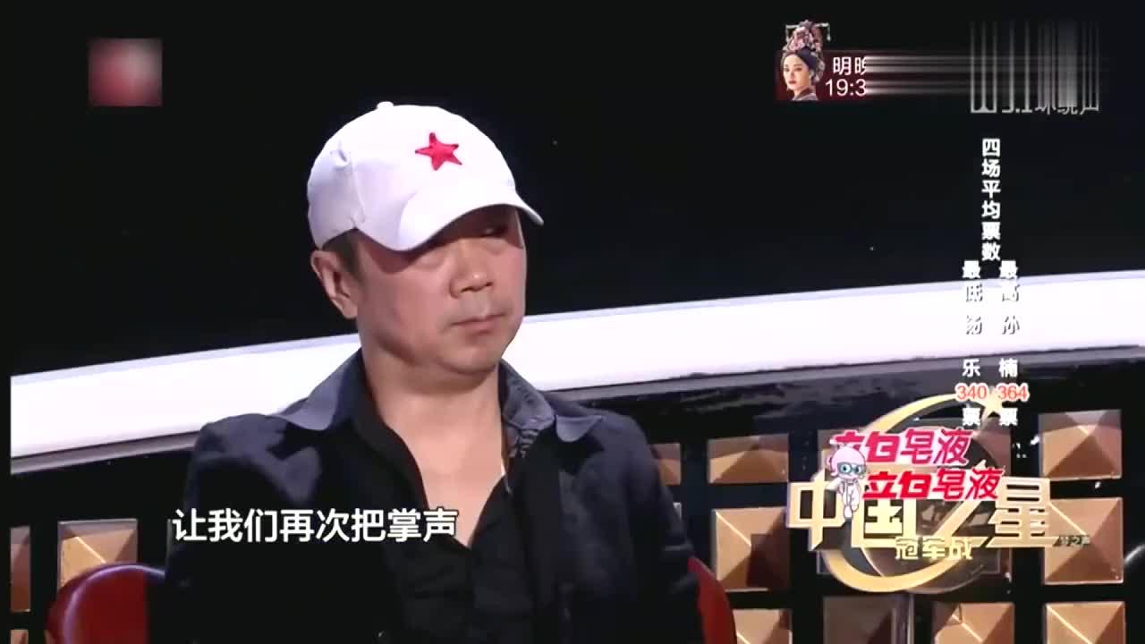 中国之星,袁娅维出杀手锏,要么飞要么坠落,世界元素众多