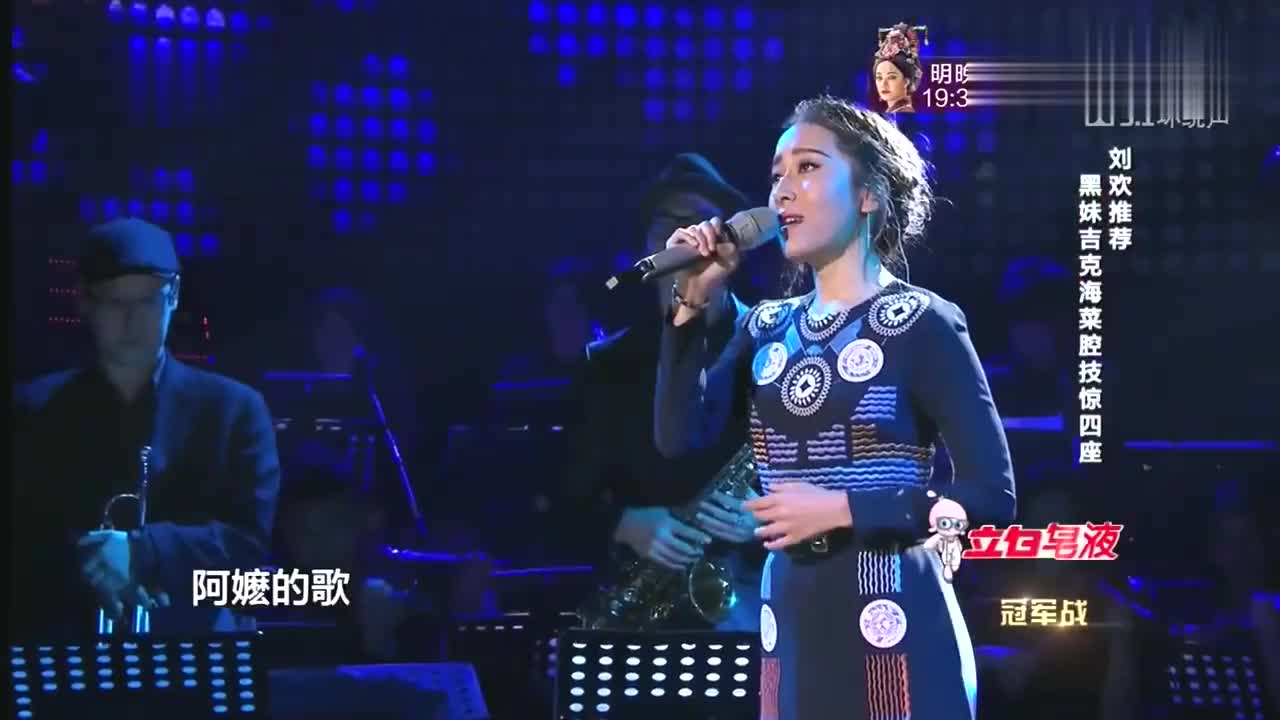 中国之星:受不了受不了,吉克隽逸唱的海带腔真的是太好听了