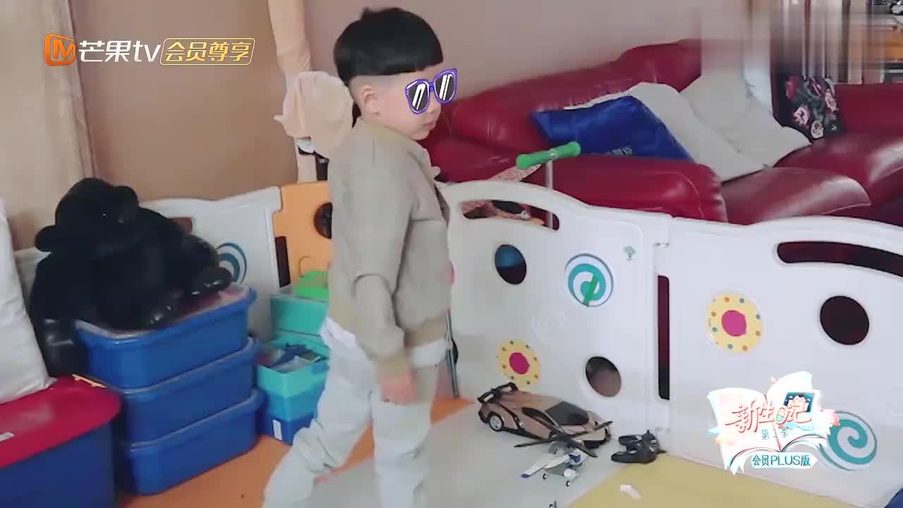 刘璇儿子练魔法,转圈圈大喊:好爱爸爸妈妈!被王弢骗的好惨!