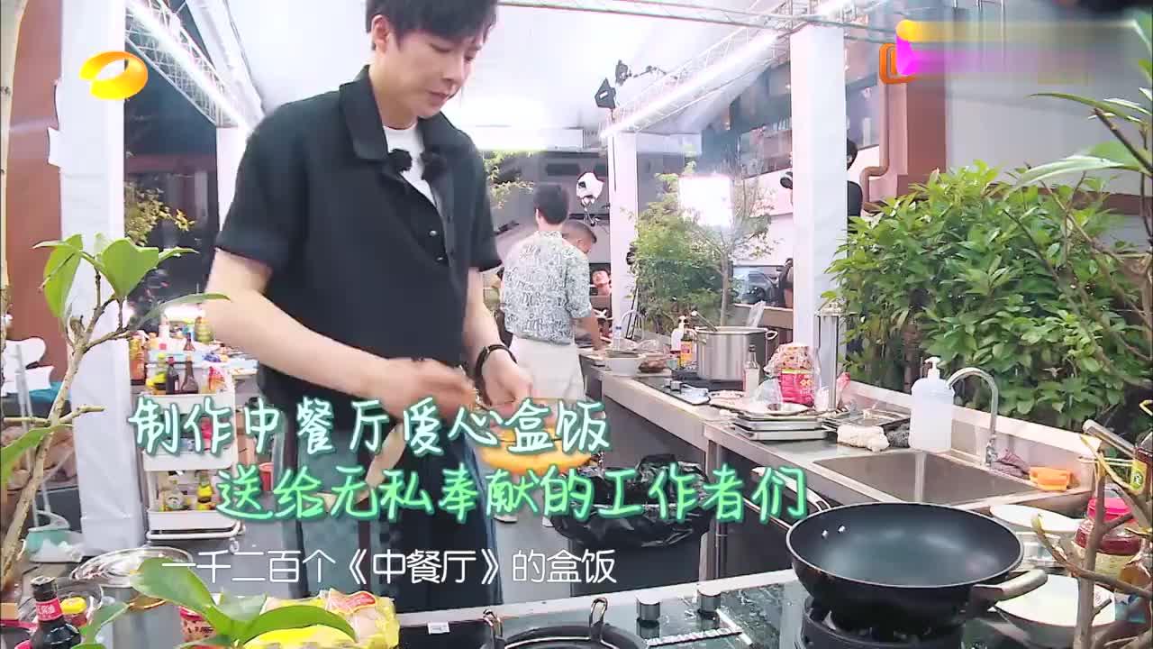 中餐厅面临巨大挑战,制作1200份爱心便当,赵丽颖累坏了!