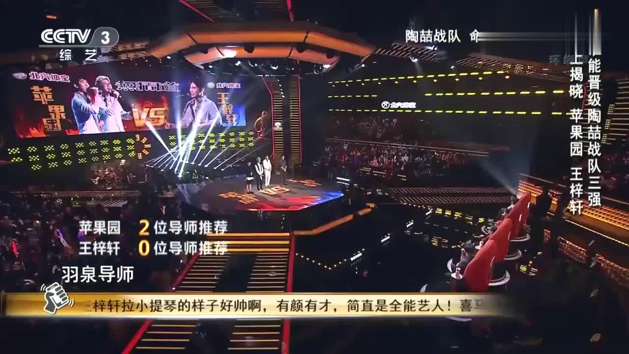 中国好歌曲:陶喆导师认真态度感动学员,对手学员互相加油打气