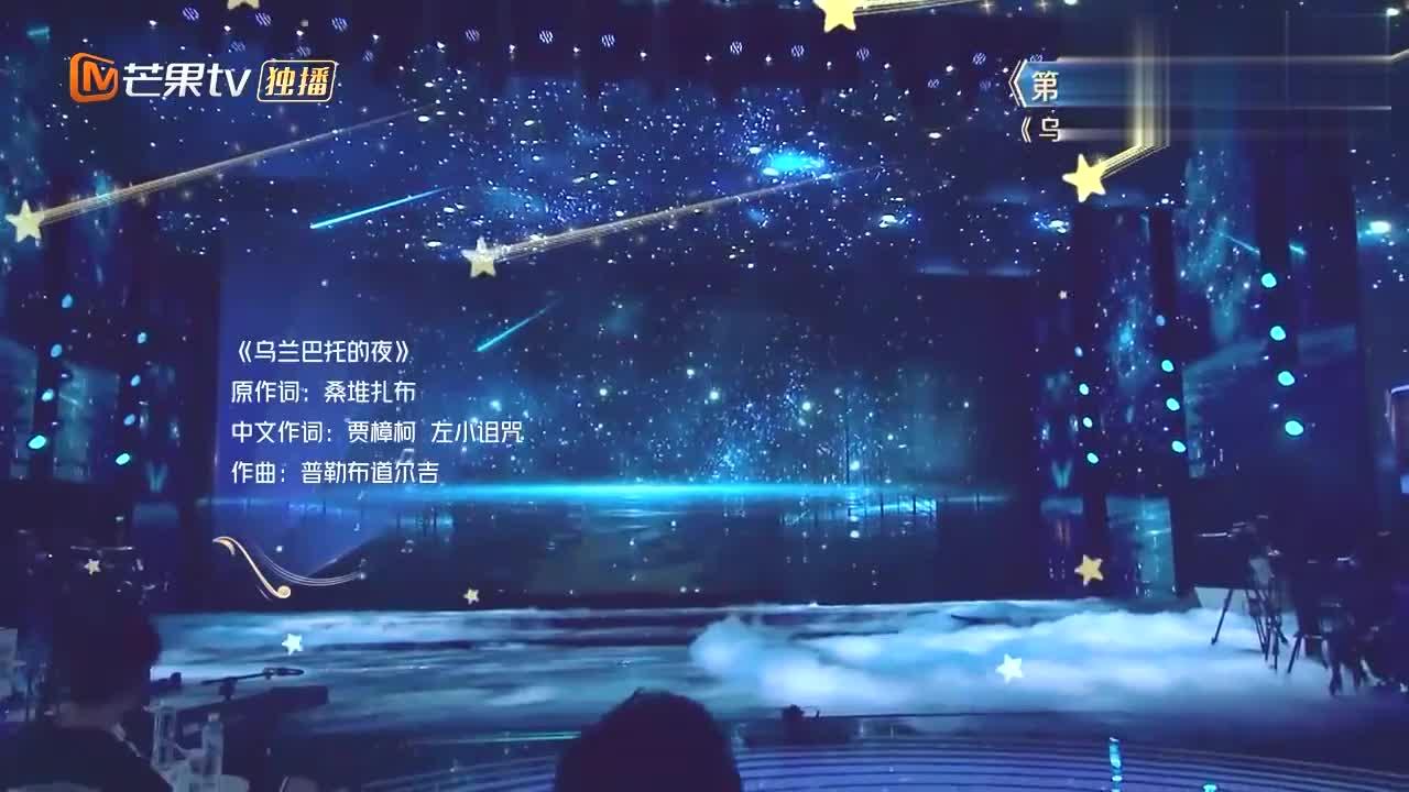 李小萌王雷唱《乌兰巴托的夜》,高音绝了,不愧是夫妻俩!