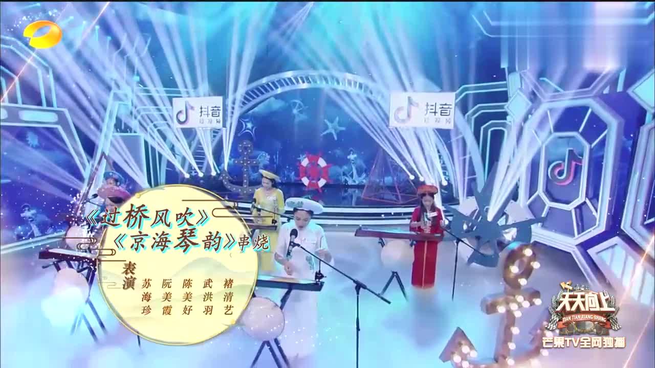 京族美女组合舞台弹唱!开口民族特色十足,华晨宇汪涵两眼放光!