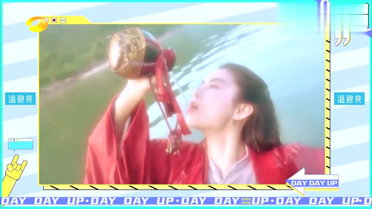 林青霞饮酒张敏回眸,邱淑贞叼牌看痴汪涵!