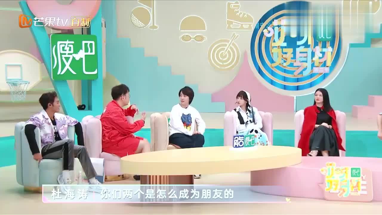 海涛被杨迪沈妍合伙抢工作,气的向迪妈讨公道,笑坏李湘!
