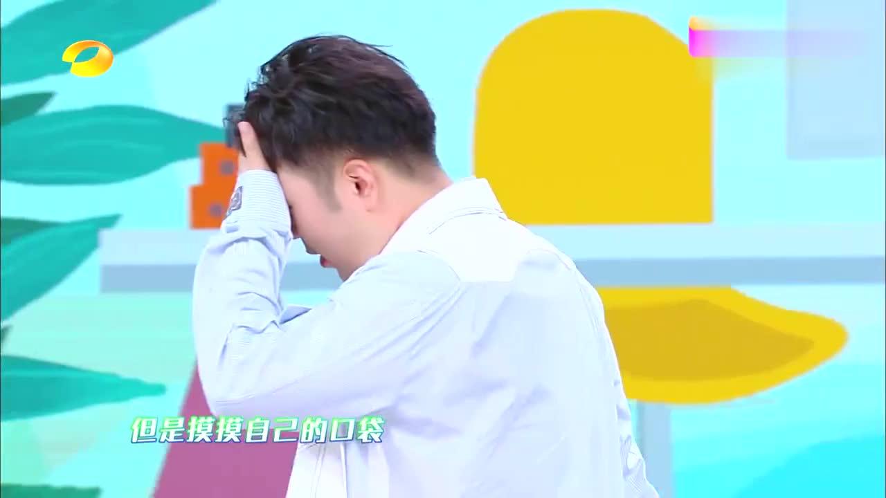 快本:海涛演辞职,被何炅玩坏,阚清子张翰:何老师太会了!