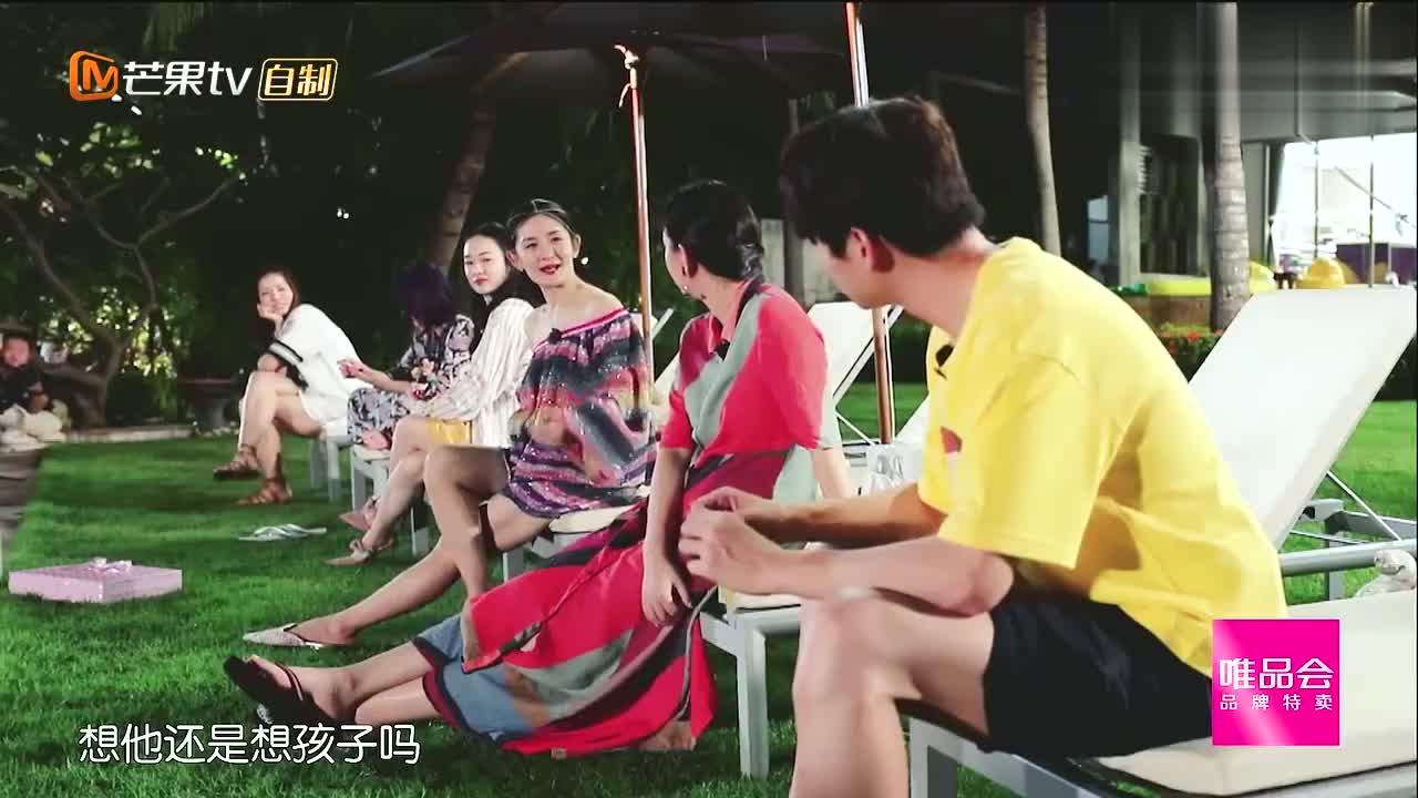凌潇肃给唐一菲撒娇:老婆你是不是不爱我了?谢娜不敢相信耳朵