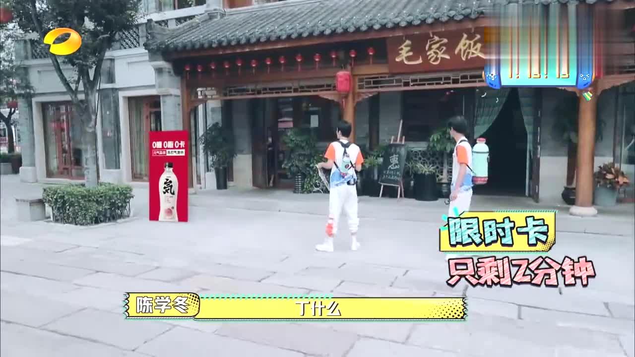 元气满满:蔡国庆和陈学冬四目相对,立马变怂,吴昕看戏快笑趴!