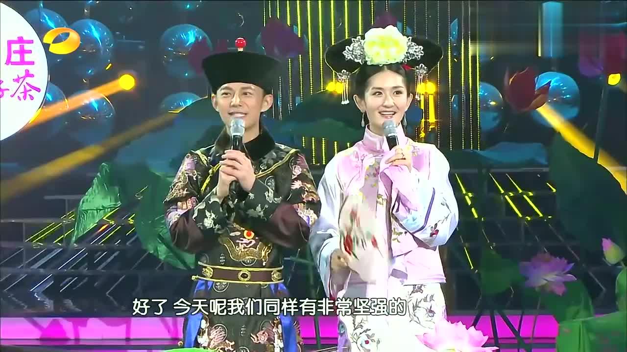 王祖蓝染荧光绿发色,陪女友李亚男过七夕,何炅谢娜直呼绝!