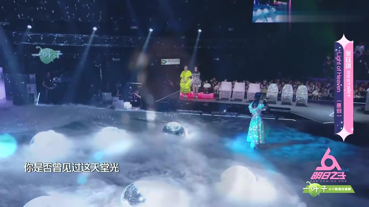 """张钰琪用""""天堂光""""走进""""极限17"""",看杨超越的首次屏幕"""