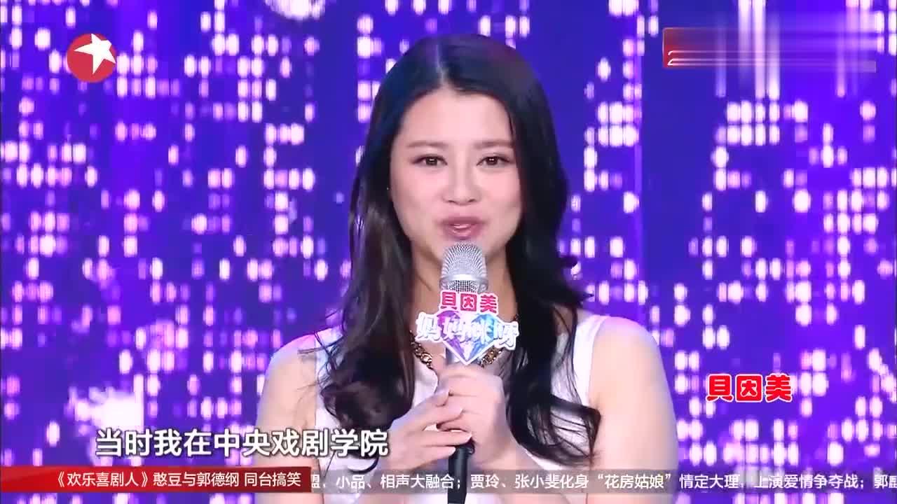 妈妈咪呀:婆婆怒骂儿媳为蛀虫,其实不怪她,中国娱乐圈懂的都懂