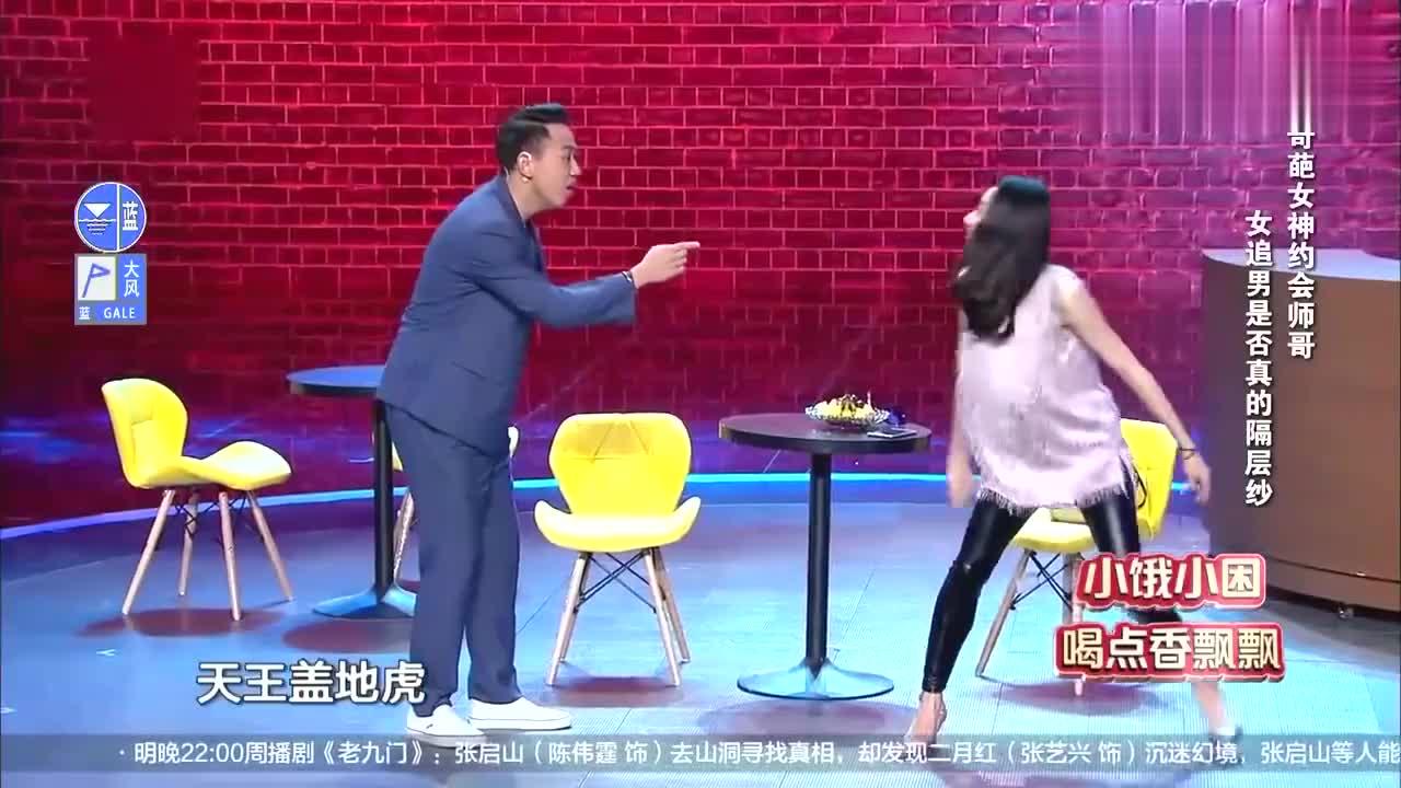 奇葩星女郎鄂博:我也不知道我是个女孩啊!宋丹丹笑的直捂嘴!
