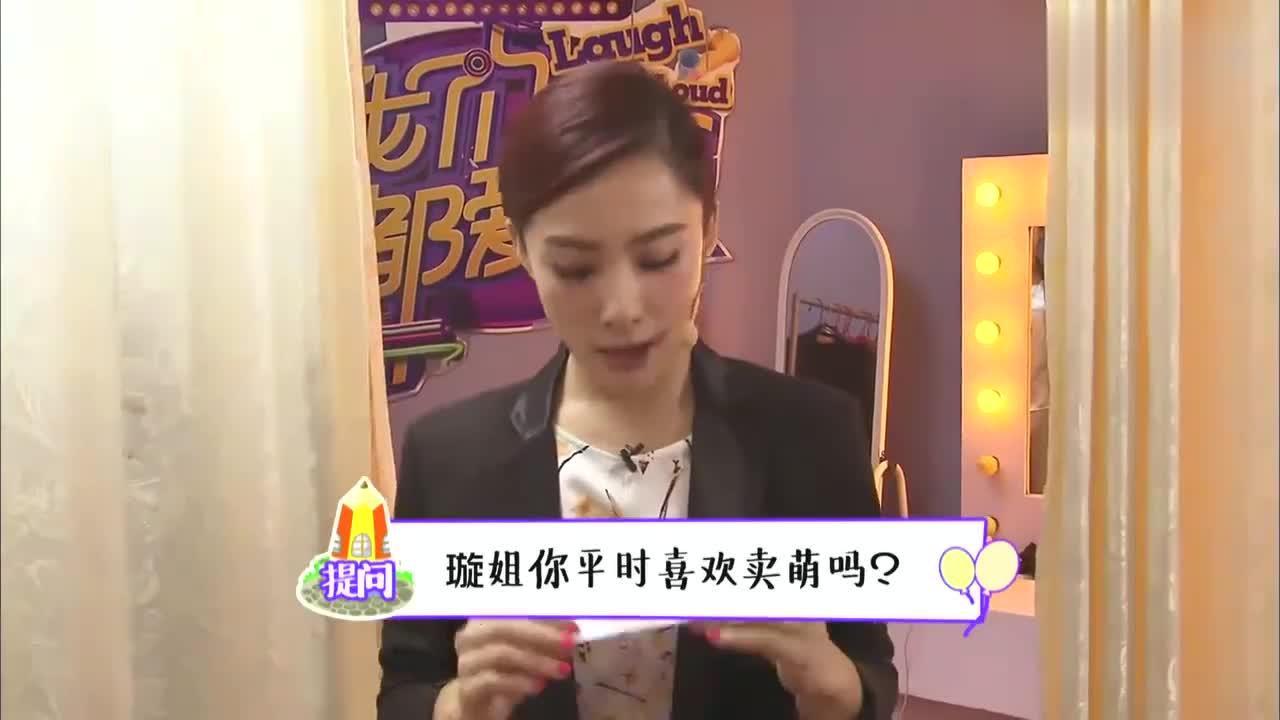 刘璇王弢这段太逗了,笑点包袱一箩筐,笑得我要背过气去!