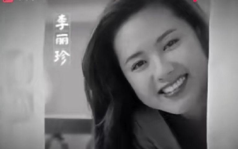 """湖北鄂州一女子暴雨中身亡,当地:是否""""触电身亡""""有待调查"""