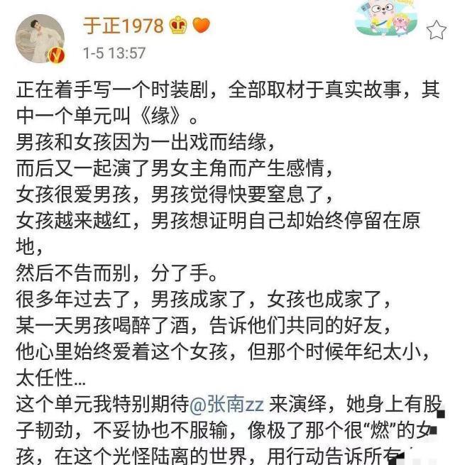 赵丽颖陈晓早年采访视频曝光,颖宝让陈晓表态,两人曾默认恋情?