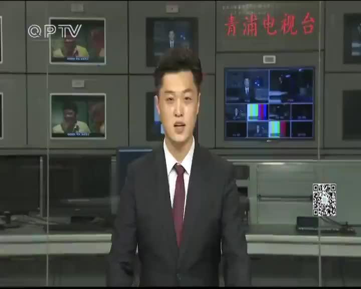 2020长三角氢能燃料电池汽车科普巡游走进青浦