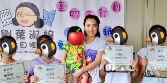 阔太甘比淡妆做公益 一岁半女儿照片曝光超像爸爸
